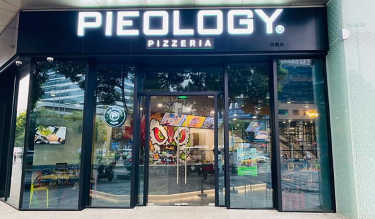 Pieology storefront.