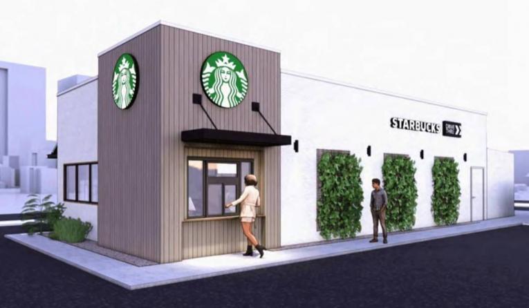 Starbucks digital-only store.