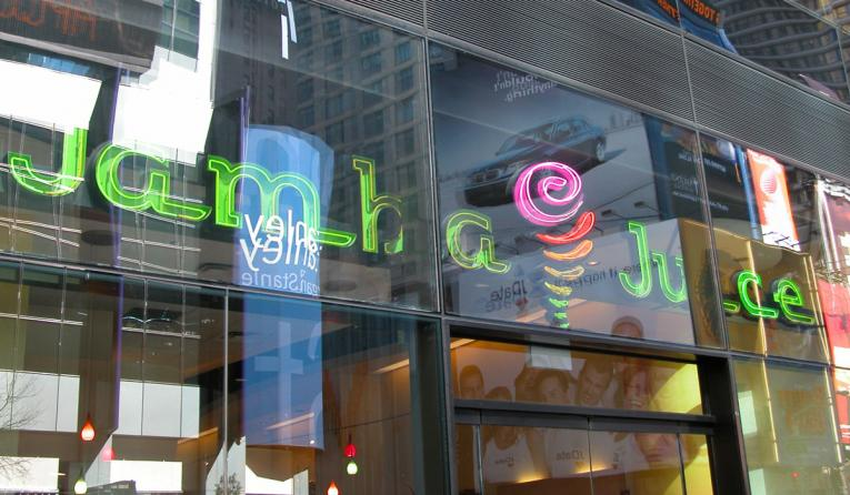 Focus Brands To Buy 800 Unit Jamba Juice For 200M