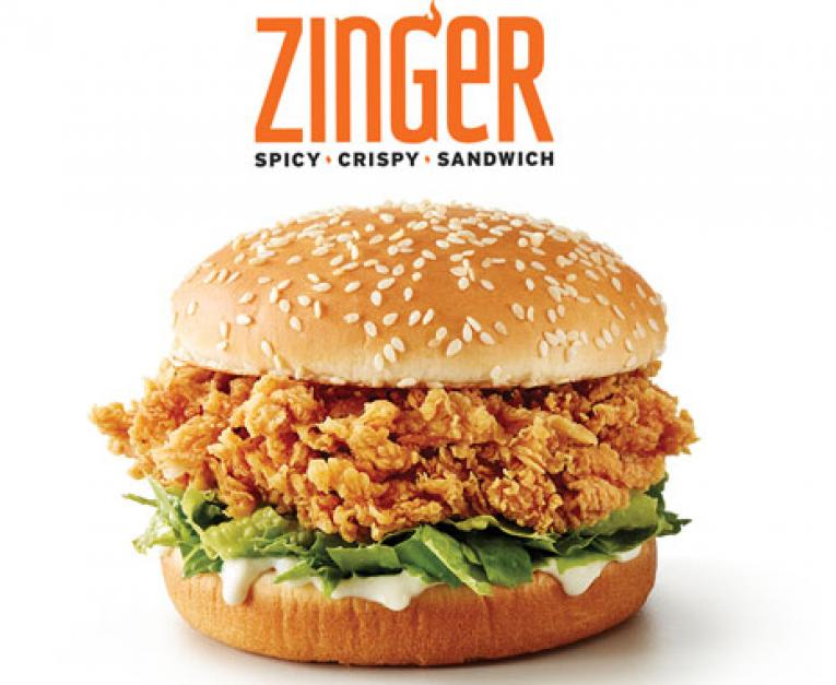 Kfcs Zinger Spicy Chicken Sandwich Is Coming To The Us