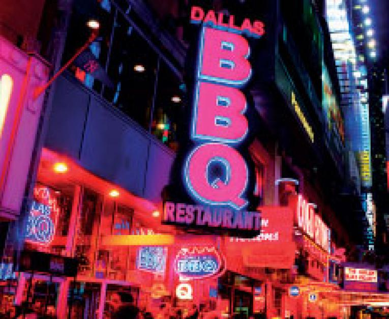 New York Barbecue Restaurant Thrives With Low Prices Qsr