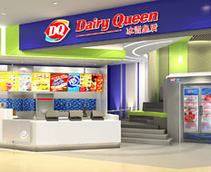 Dairy Queen's treats have worldwide appeal.