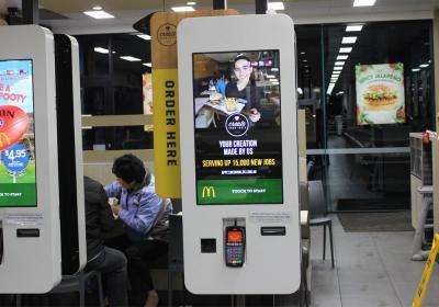 Kiosk at a McDonald's.